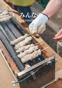 nishihara2018_cover_2