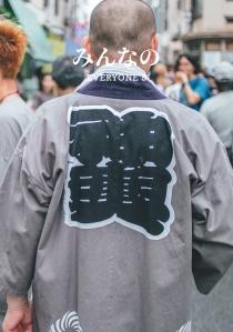 nishihara2019_cover_2