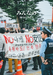 noabe_cover_2