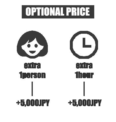 pricingextra